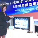 WHS Launched in Taiwan alongside Digital Home Alliance
