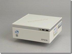 Epson Endeavor SV120h