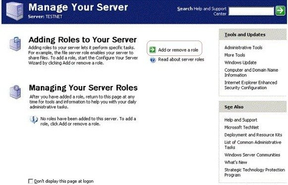 how to find your domain controller