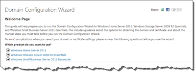 Domain Configuration Wizard