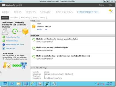 CloudBerry Backup for WS2012e - Welcome Tab