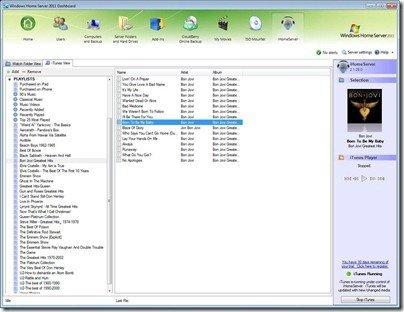 iHomeServer iTunes View